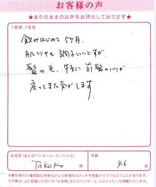 Takako様 46歳